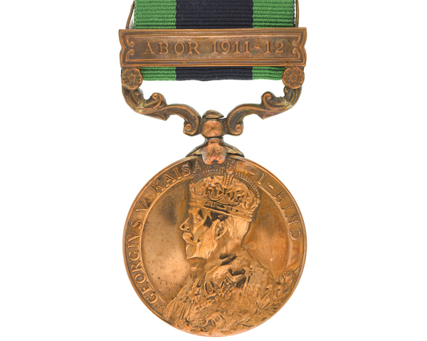 Replica India General Service Medal Awarded to Bab in 1911