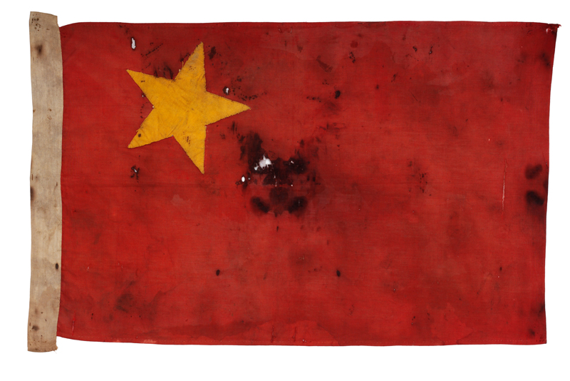 Communist flag captured by The Middlesex Regiment (Duke of Cambridge's Own), 1955