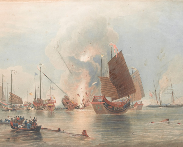 British vessels destroying Chinese war junks at Chuenpi, 1841