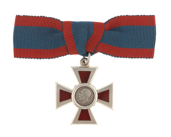 Royal Red Cross awarded to Nursing Sister Margaret Smith, QAIMNS, 1917
