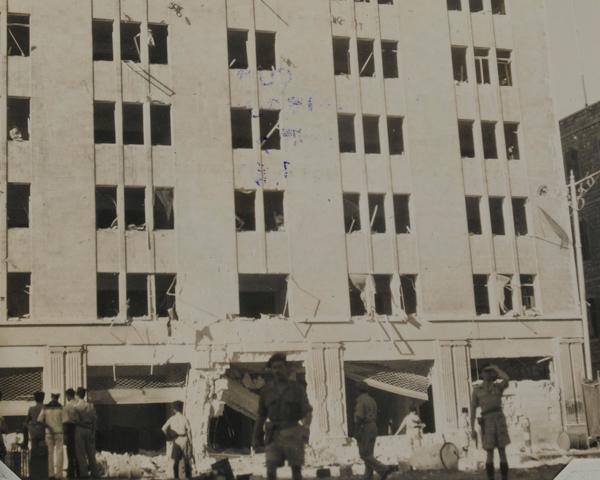Bomb damaged apartment block in Haifa, 1947