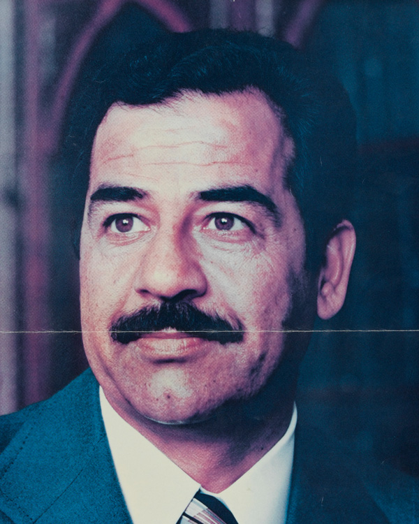 Poster of President Saddam Hussein, 1980s