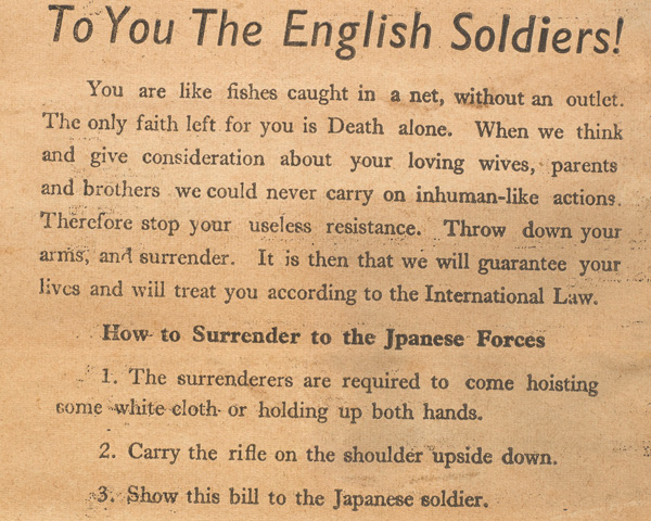 Japanese surrender leaflet dropped on the Kohima defenders, 1944