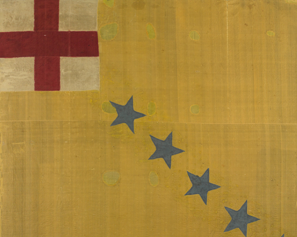 Colour of Sir Gell's Regiment of Infantry, c1646. Gell was High Sheriff of Derbyshire and as colonel raised a Parliamentarian regiment during the Civil War (1642-51).