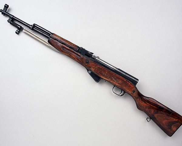Simonov SKS Model 1943 7.62mm self-loading rifle used by the Egyptian Army during the Suez Crisis, 1956