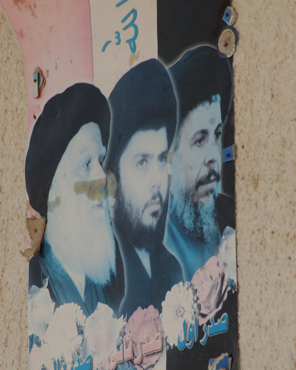Poster of Iraqi Shia leaders including Muqtada al-Sadr, c2004