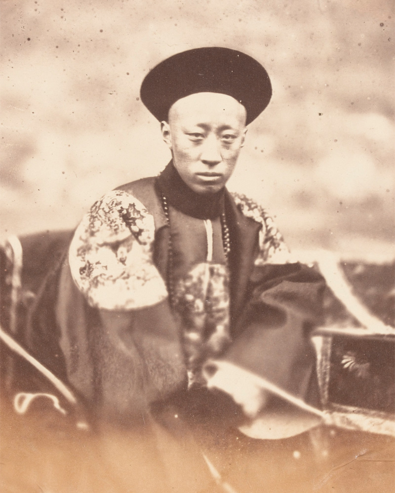Prince Gong Qinwang of China, 1860