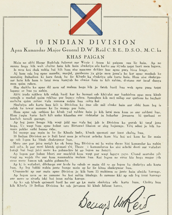 Message of thanks from Major-General Denys Reid to troops of 10th Indian Division on VE Day, 1945