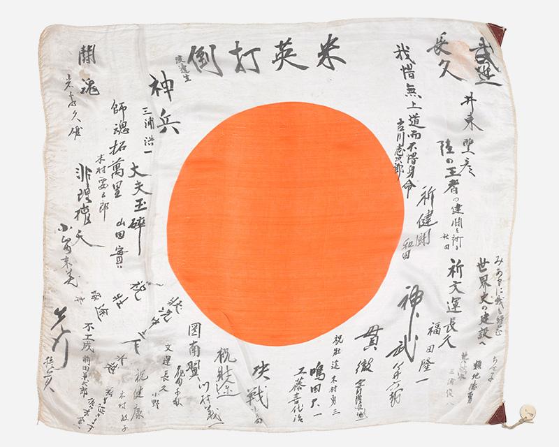 Japanese flag captured by 1st Battalion 1st Punjab Regiment, c1944