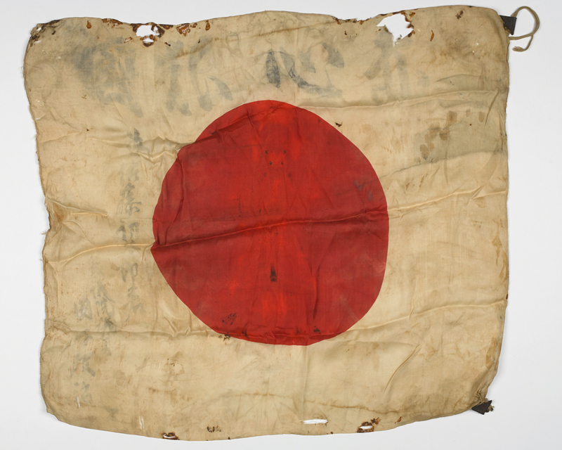 Imperial Japanese Army flag captured during the relief of Kohima, April 1944