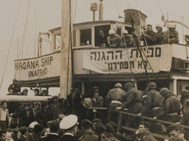 A Jewish refugee ship in Palestine, 1947