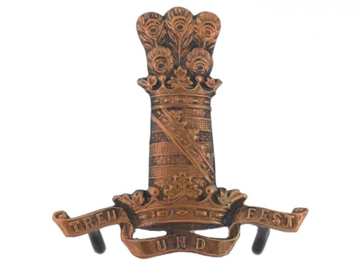 Other ranks' cap badge, 11th (Prince Albert's Own) Hussars, c1900