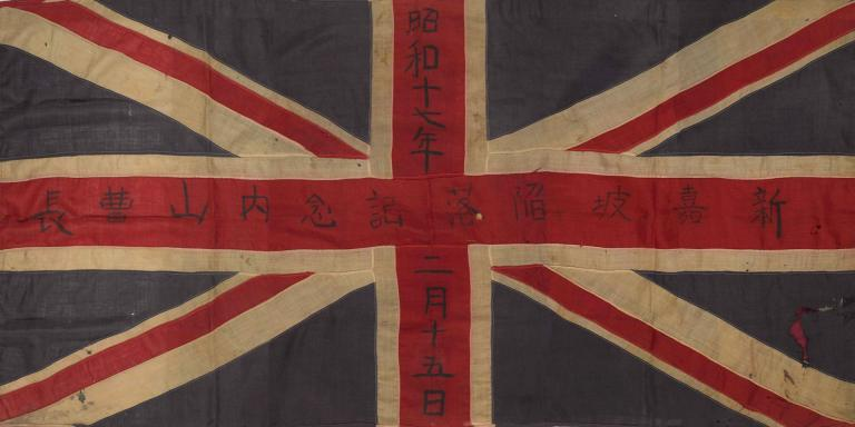 British flag taken from a government building in Singapore by the Japanese, 1942