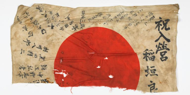 Fragment of a Japanese flag captured by the 1st Seaforth Highlanders (Ross-shire Buffs, The Duke of Albany's) in Burma, July 1944